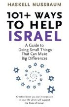 A book for Zionists: 101+ Ways to Help Israel