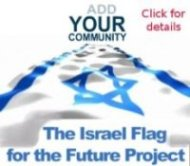The Israel Flag for the future project